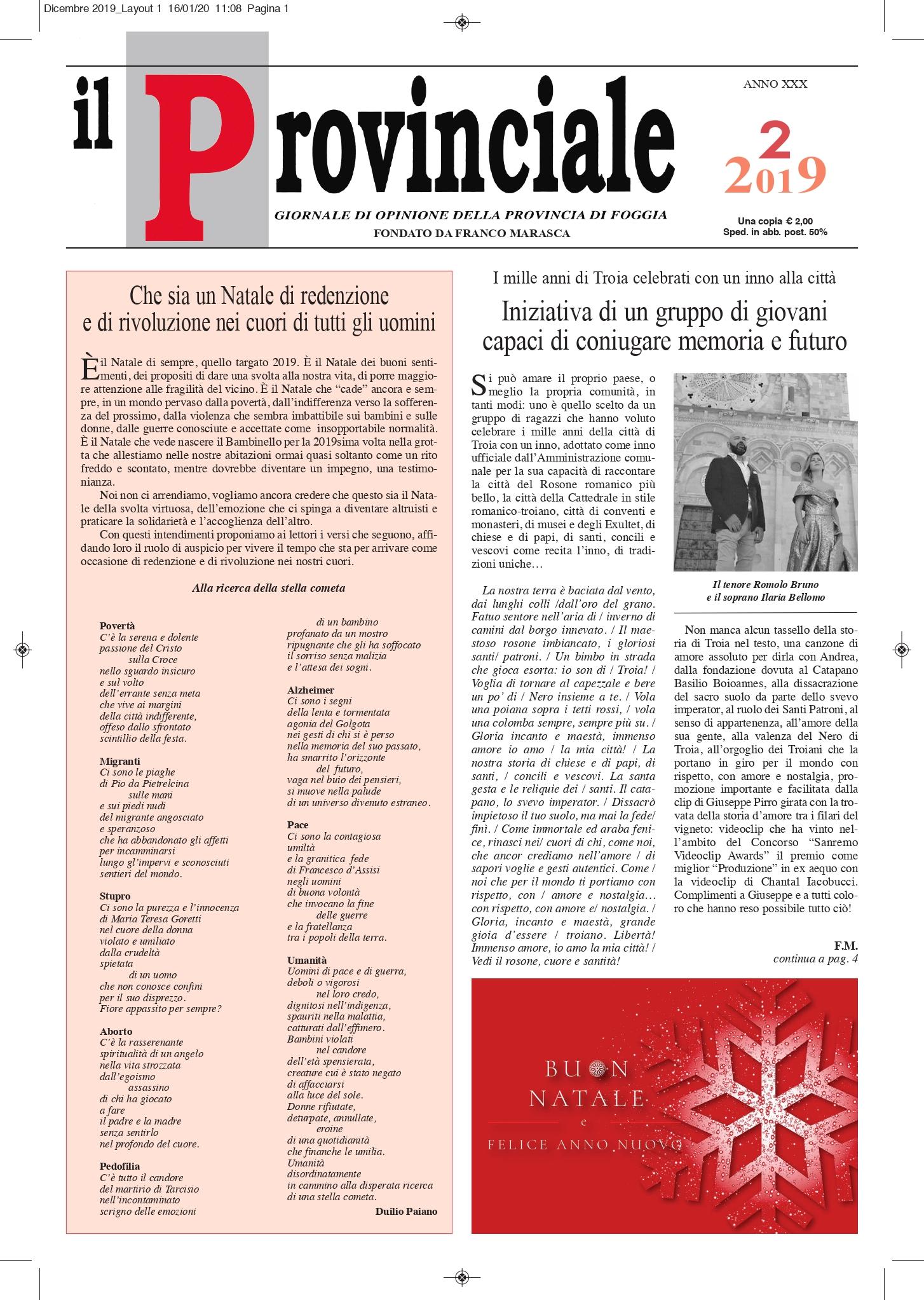 cop-il-provinciale-e-il-rosone-oggi-22019